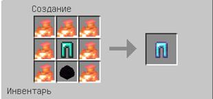 Dragon Items