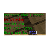wow addon PersonalChatCleaner