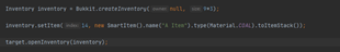 SmartUI API